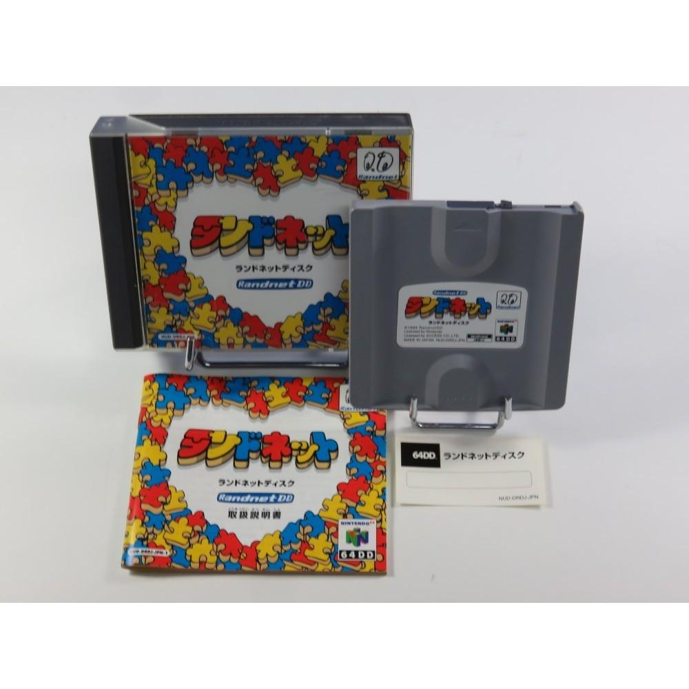 RANDNET DD 64DD NTSC-JPN OCCASION