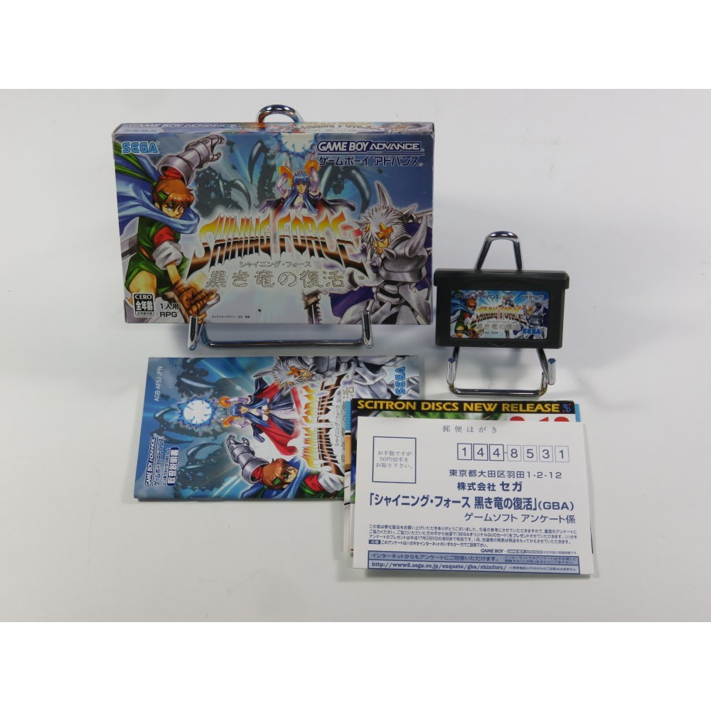 SHINING FORCE KUROKI RYU FUKKATSU - RESURRECTION OF THE DARK DRAGON GBA JPN OCCASION