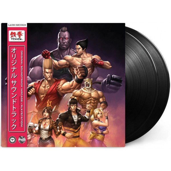 VINYLE TEKKEN LACED RECORDS NEW
