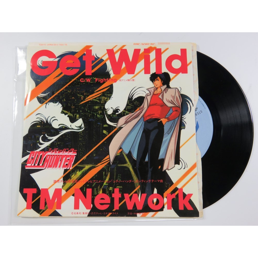 VINYLE CITY HUNTER GET WILD -ENDING THEME- JAPANESE EP 45T