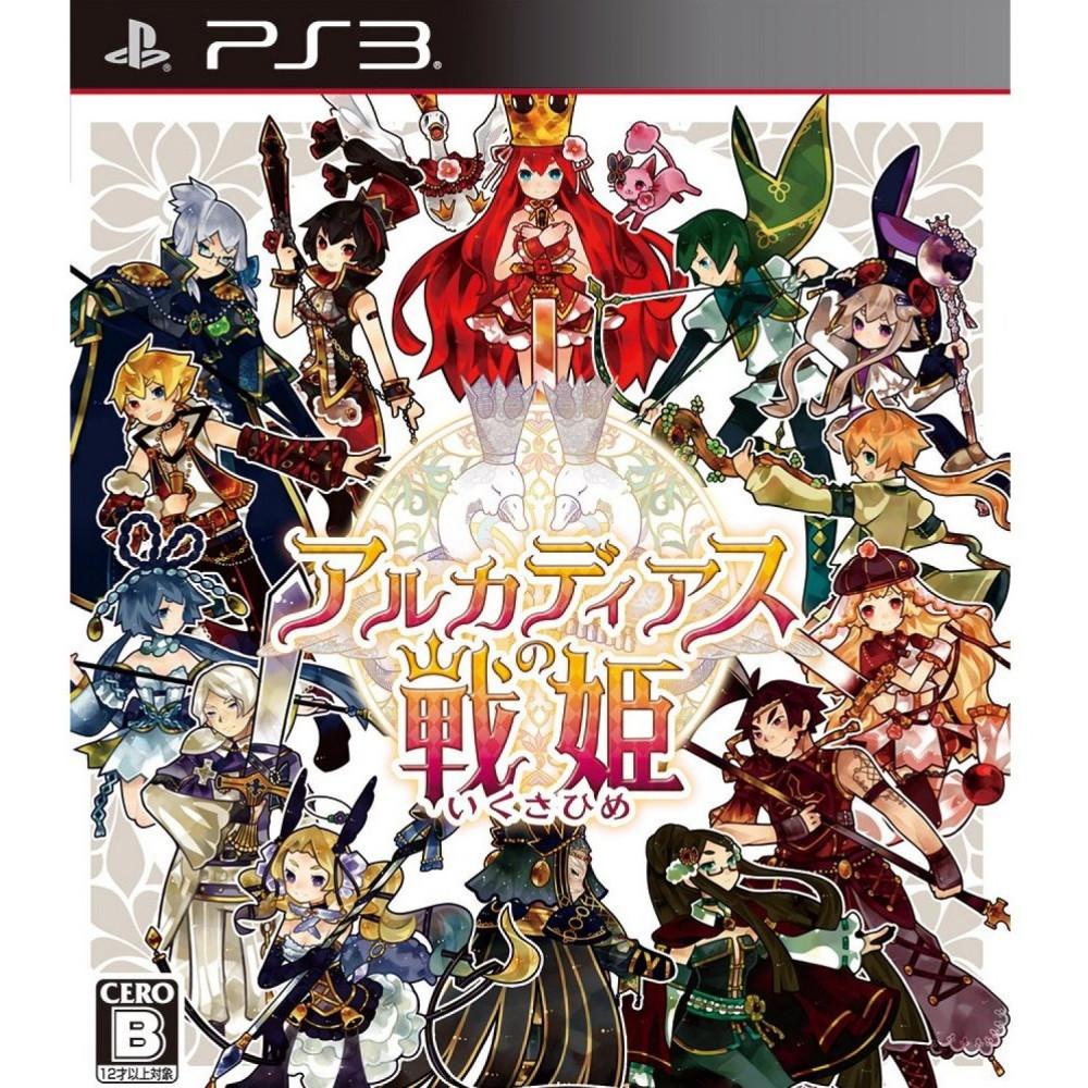 ARCADIAS NO IKUSAHIME PS3 JPN OCCASION