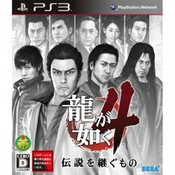 RYU GA GOTOKU 4 YAKUZA PS3 JAPAN OCCASION