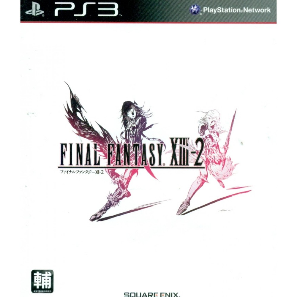 FINAL FANTASY XIII-2 PS3 ASIA OCCASION