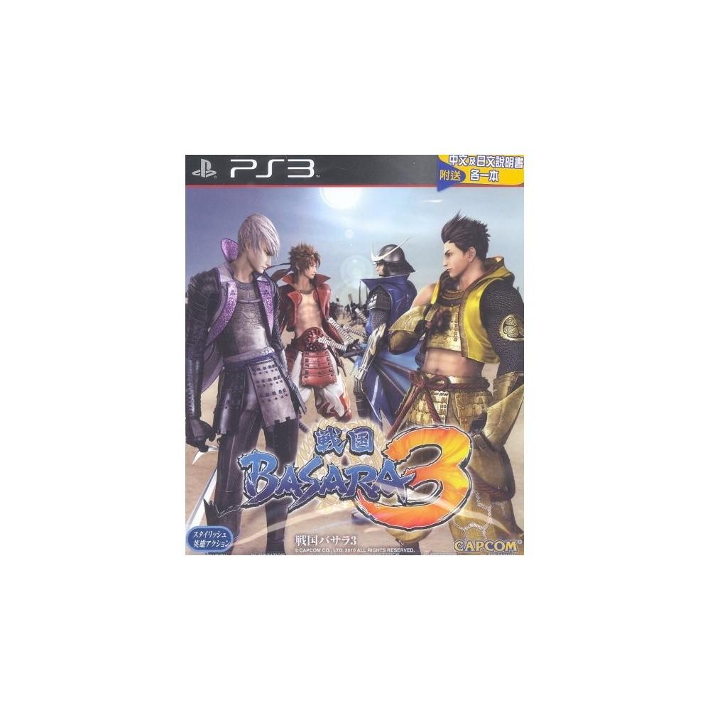 SENGOKU BASARA 3 PS3 ASIA OCCASION