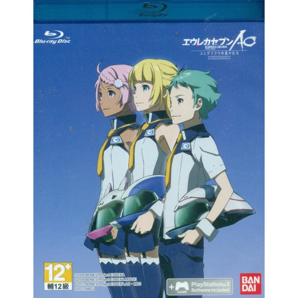EUREKA SEVEN AO JUNGFRAU NO HANABANATACHI GAME & OVA HYBRID DISC PS3 ASIA OCCASION