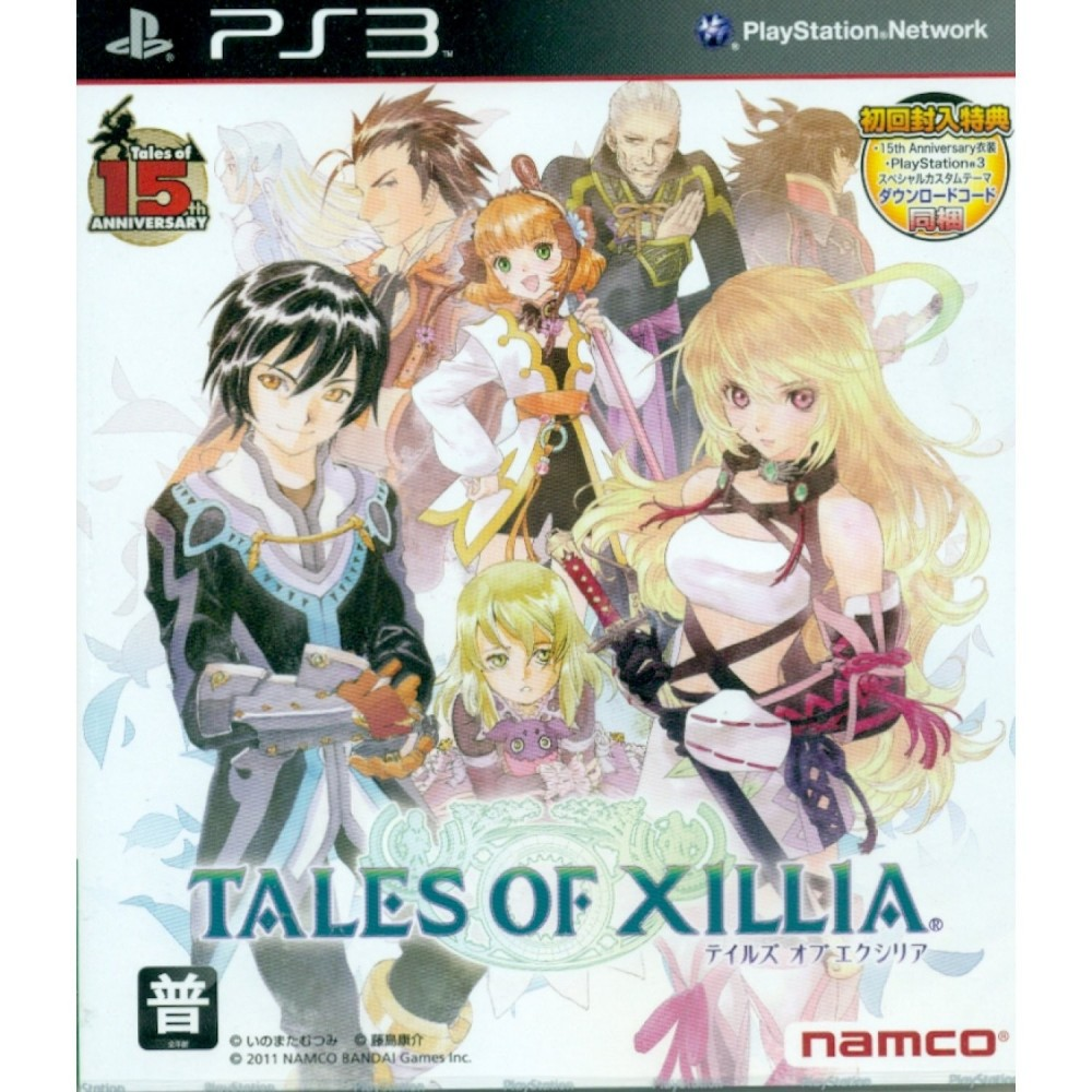 TALES OF XILLIA PS3 ASIAN OCCASION