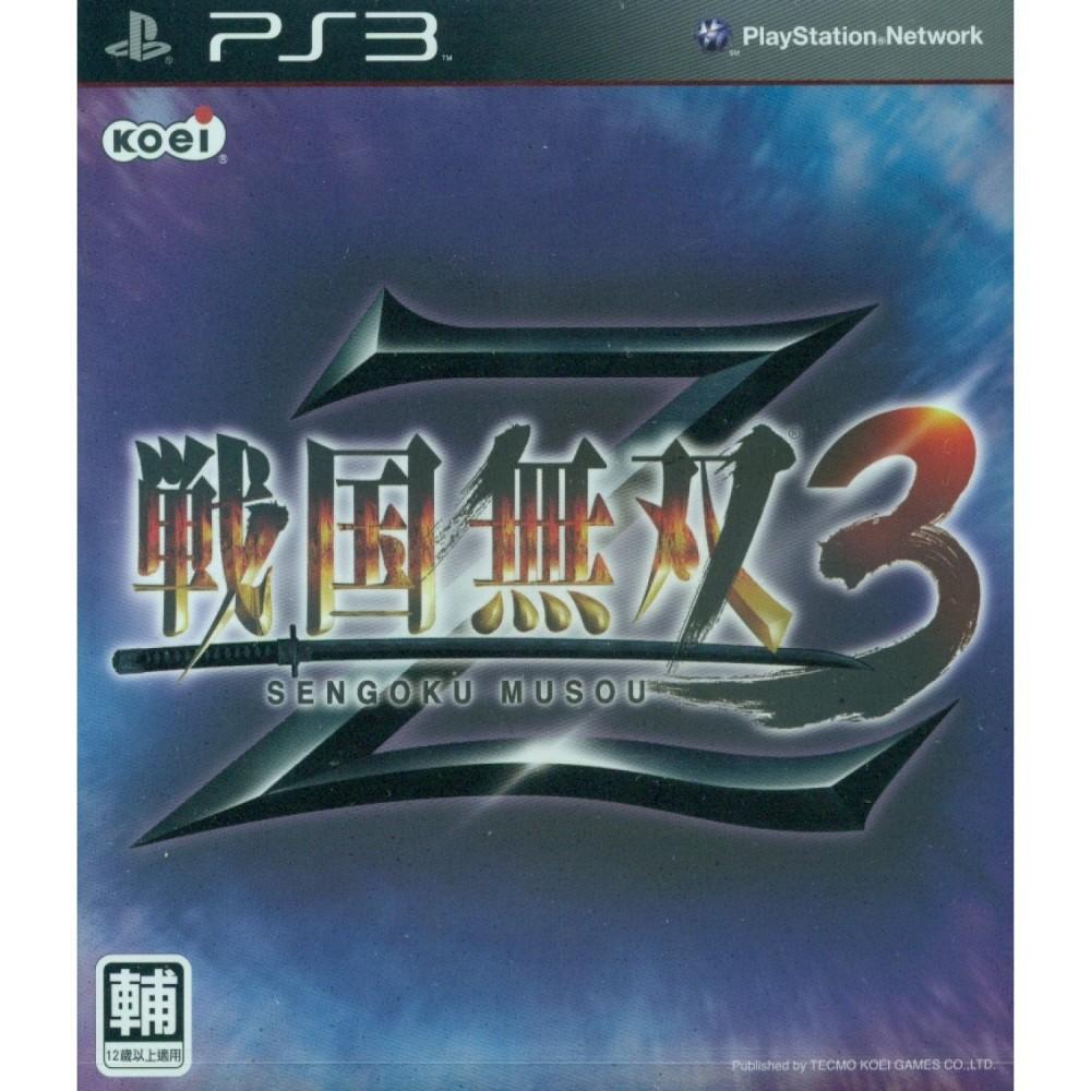 SENGOKU MUSOU 3 PS3 ASIA OCCASION