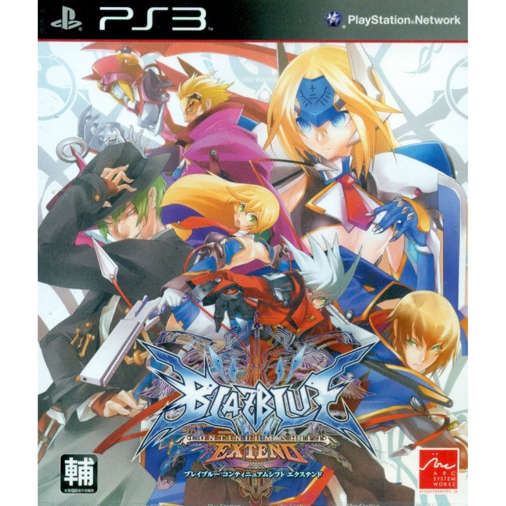 BLAZBLUE: CONTINUUM SHIFT EXTEND PS3 ASIA OCCASION