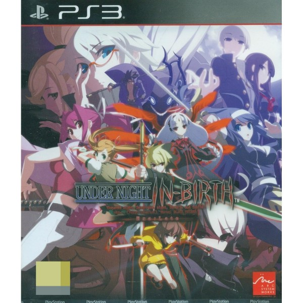 UNDER NIGHT IN-BIRTH PS3 ASIAN OCCASION