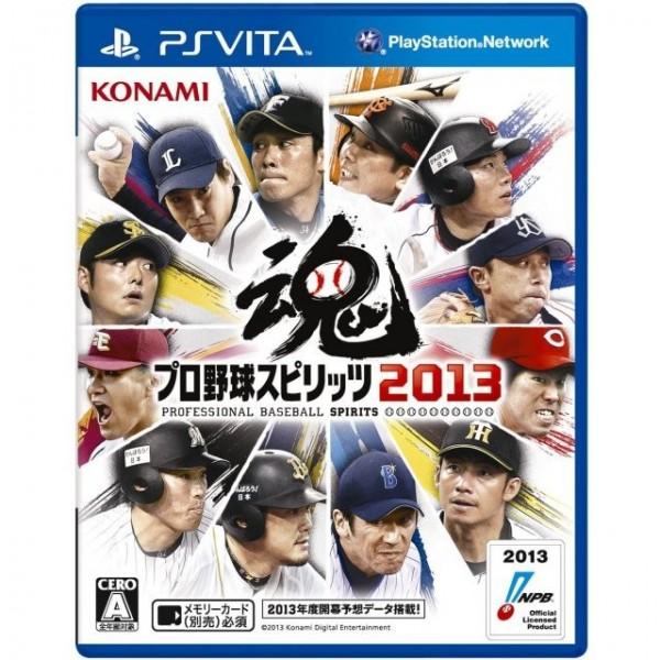 PRO YAKYUU SPIRITS 2013 PSVITA JPN OCCASION