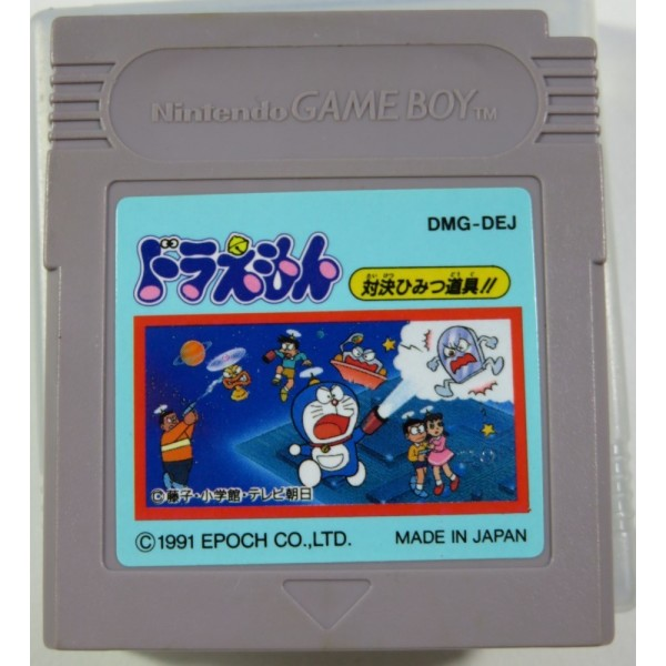 DORAEMON GAME BOY JPN LOOSE (BON ETAT +PROTECTION) EPOCH 1991 -REGION FREE- DMG-DEJ