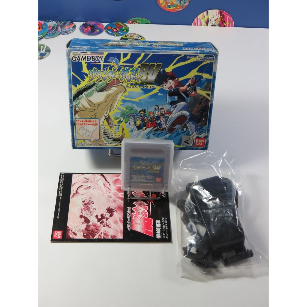 GRANDER MUSASHI REVOLUTION GAMEBOY JPN (COMPLET - GOOD CONDITION) (WITH ACCESSORY)