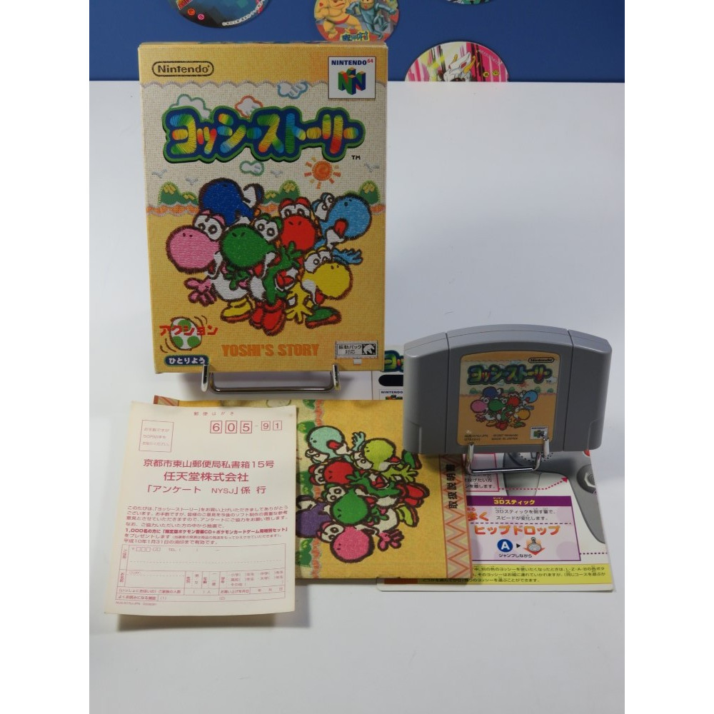 YOSHI S STORY NINTENDO 64 (N64) NTSC-JPN (COMPLET - EXCELLENT CONDITION - NEAR MINT)