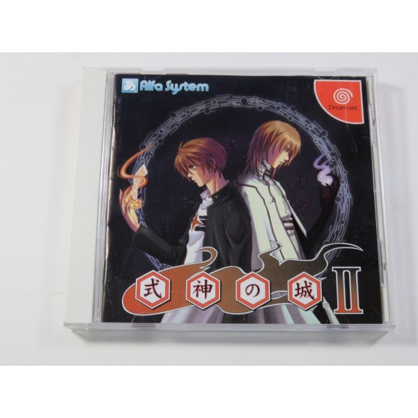 SHIKIGAMI NO SHIRO II - THE CASTLE OF SHIKIGAMI II SEGA DREAMCAST NTSC-JPN (COMPLET - VERY GOOD CONDITION + SPINE CARD)