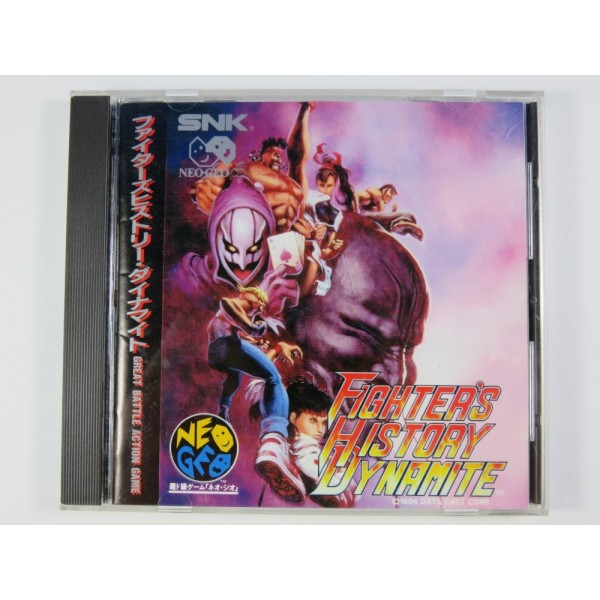 FIGHTER S HISTORY DYNAMITE NEOGEO CD JPN (COMPLET-GOOD CONDITION) DATA EAST 1994