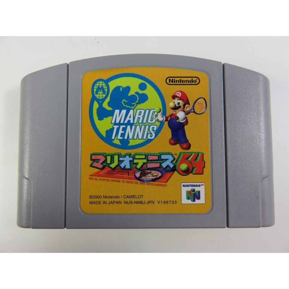 MARIO TENNIS 64 NINTENDO 64 (N64) NTSC-JPN - (LOOSE- GOOD CONDITION)