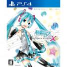 HATSUNE MIKU PROJECT DIVA X PS4 JPN NEW