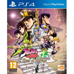 JOJO S BIZARRE ADVENTURE EYES OF HEAVEN PS4 UK OCC