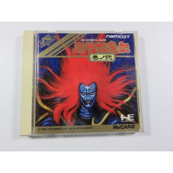 GENPEI TOUMADEN 2 (KAN NO NI) NEC HUCARD NTSC-JPN (COMPLETE)