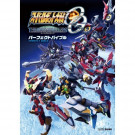 SUPER ROBOT WARS TAISEN OG THE MOON DWELLERS PERFECT GUIDE PS4 JPN NEW