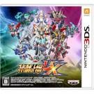 SUPER ROBOT TAISEN UX 3DS JPN OCC