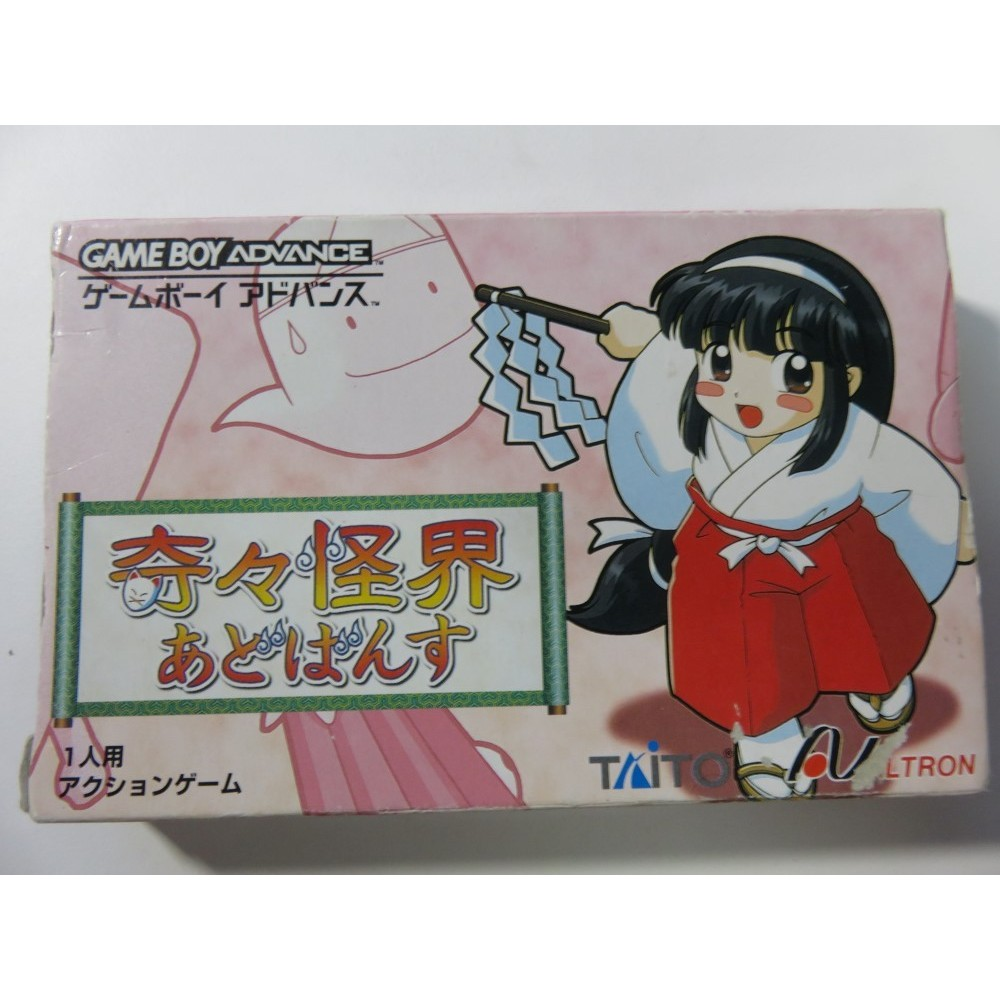 KIKI KAIKAI ADVANCE GBA NTSC-JPN (ACTION)-(COMPLETE) POCKY AND ROCKY