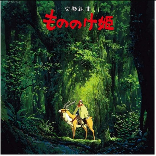 VINYLE PRINCESS MONONOKE SYMPHONIC SUITE 1LP (STUDIO GHIBLI RECORDS) NEW