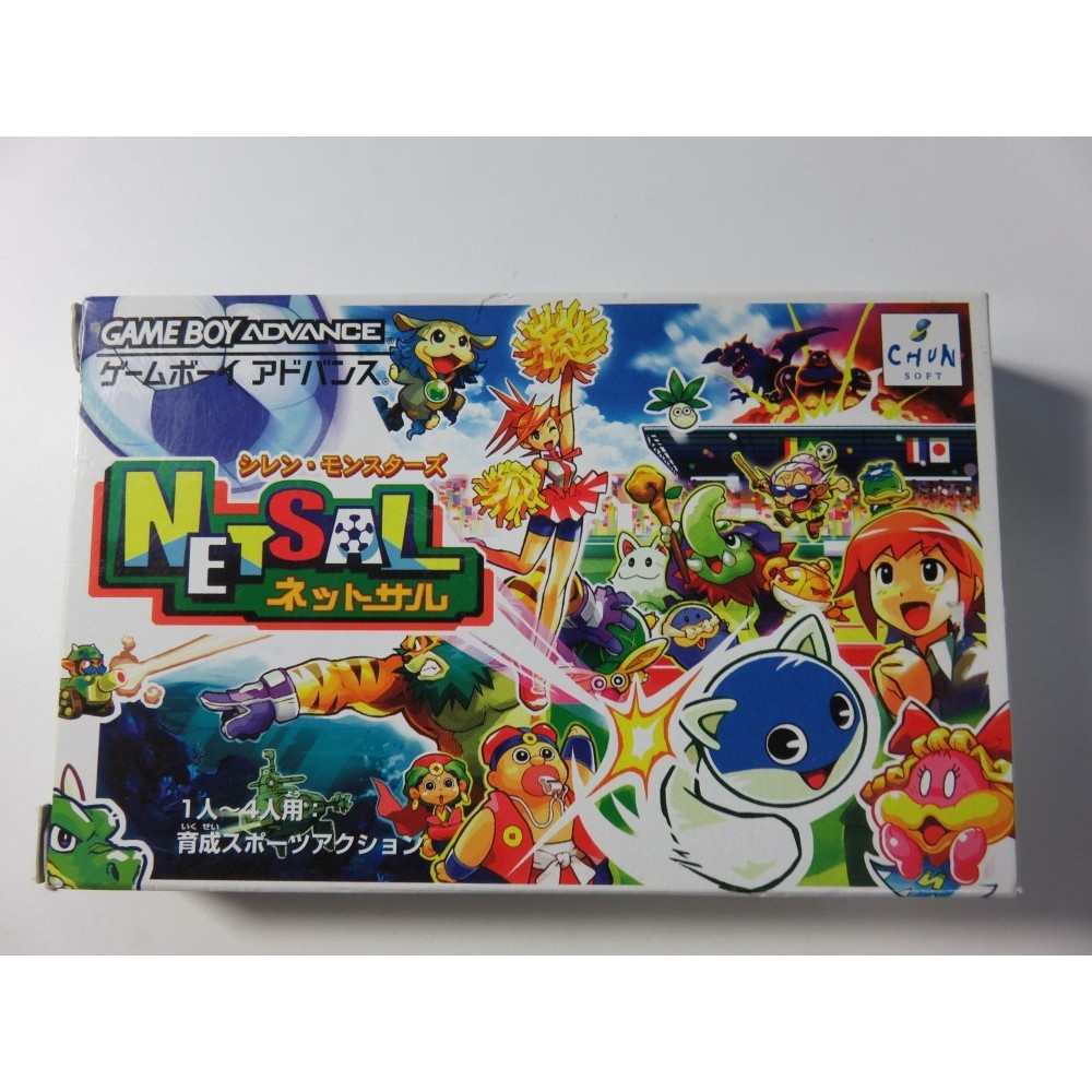 SHIREN MONSTERS NETSAL GAMEBOY ADVANCE NTSC-JPN (COMPLETE-GOOD CONDITION) CHUN SOFT 2004