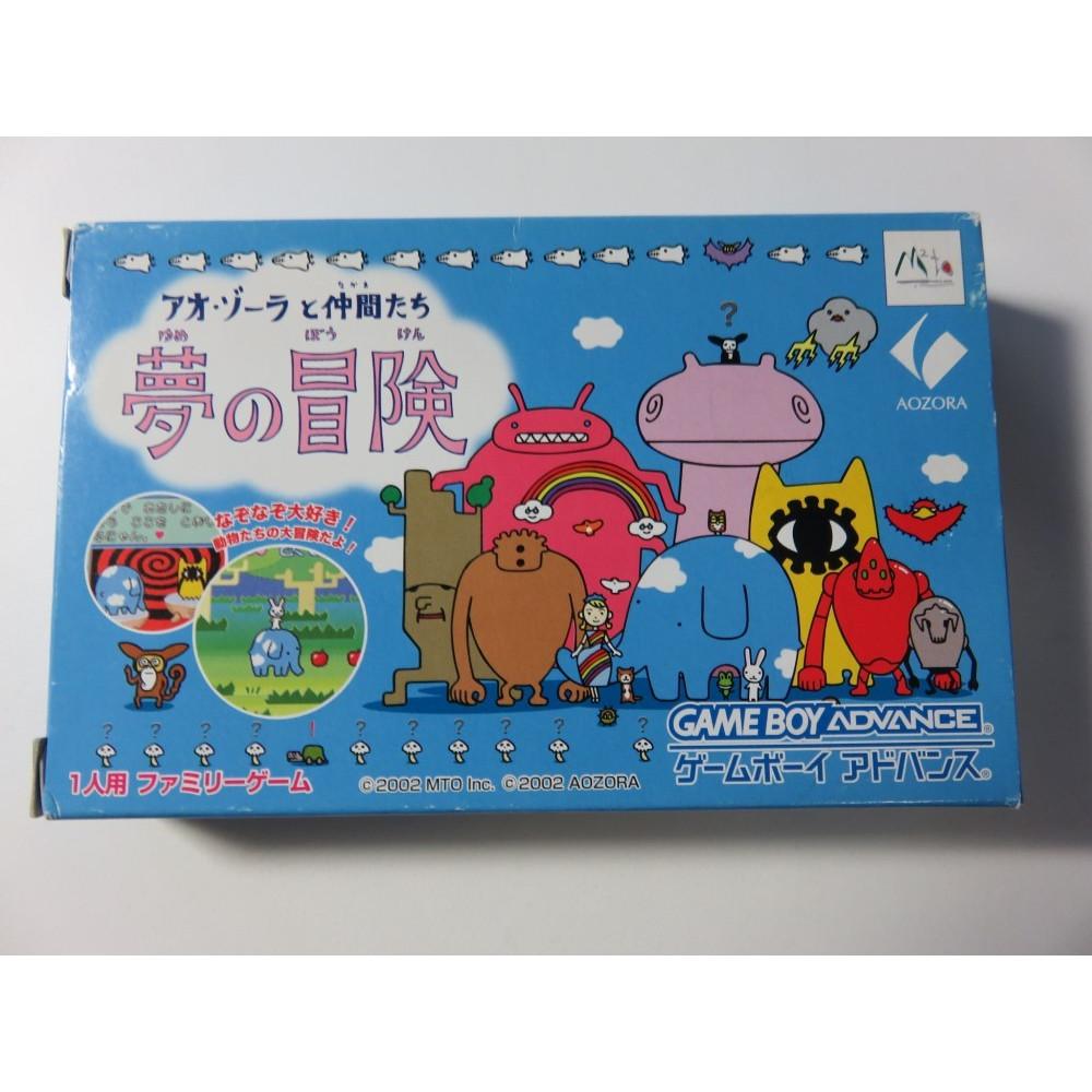 AOZORA TO NAKAMATACHI YUME NO BOUKEN GAMEBOY ADVANCE NTSC-JPN (COMPLETE-GOOD CONDITION) MTO 2002