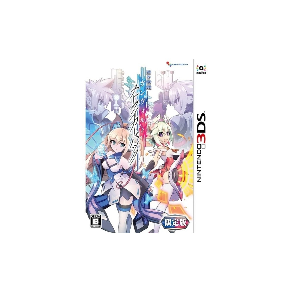 ARMED BLUE GUNVOLT STRIKER PACK LIMITED EDITION 3DS JPN NEW