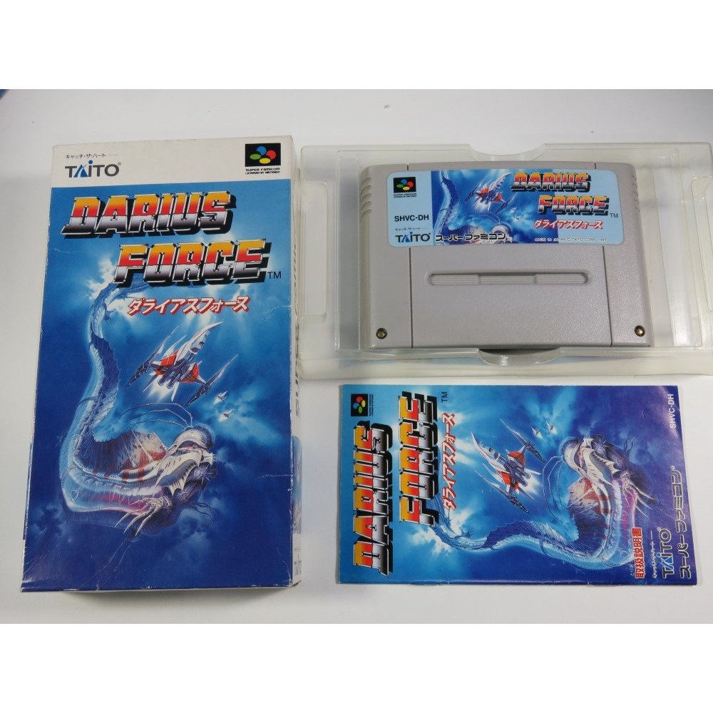 DARIUS FORCE SUPER FAMICOM (COMPLET-GOOD CONDITION) NINTENDO SFC SHMUP TAITO