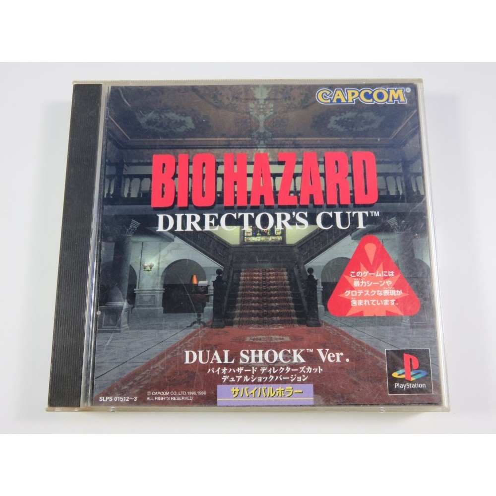 BIOHAZARD DIRECTOR S CUT DUAL SHOCK VERSION PS1 (COMPLET-GOOD CONDITION WITH REG.CARD) RESIDENT EVIL-CAPCOM-PLAYSTATION