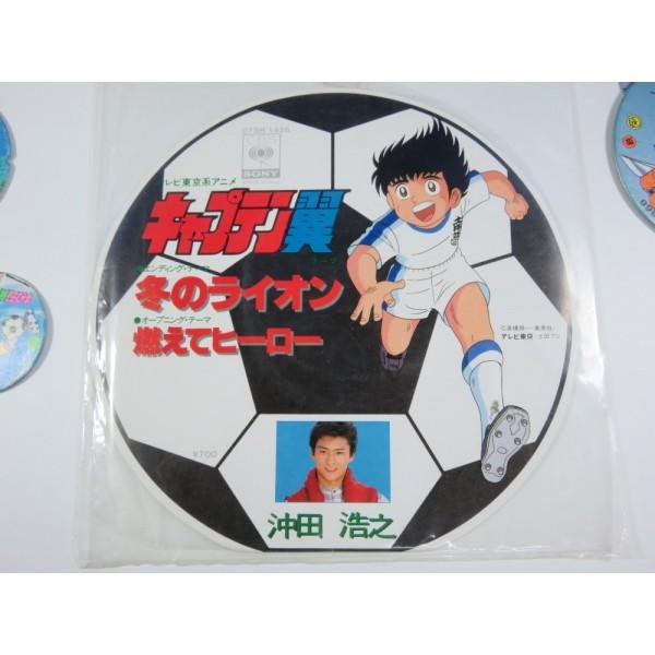 VINYLE CAPTAIN TSUBASA MOETE HERO-FUYU NO LION EP RECORD JPN (OLIV ET TOM)