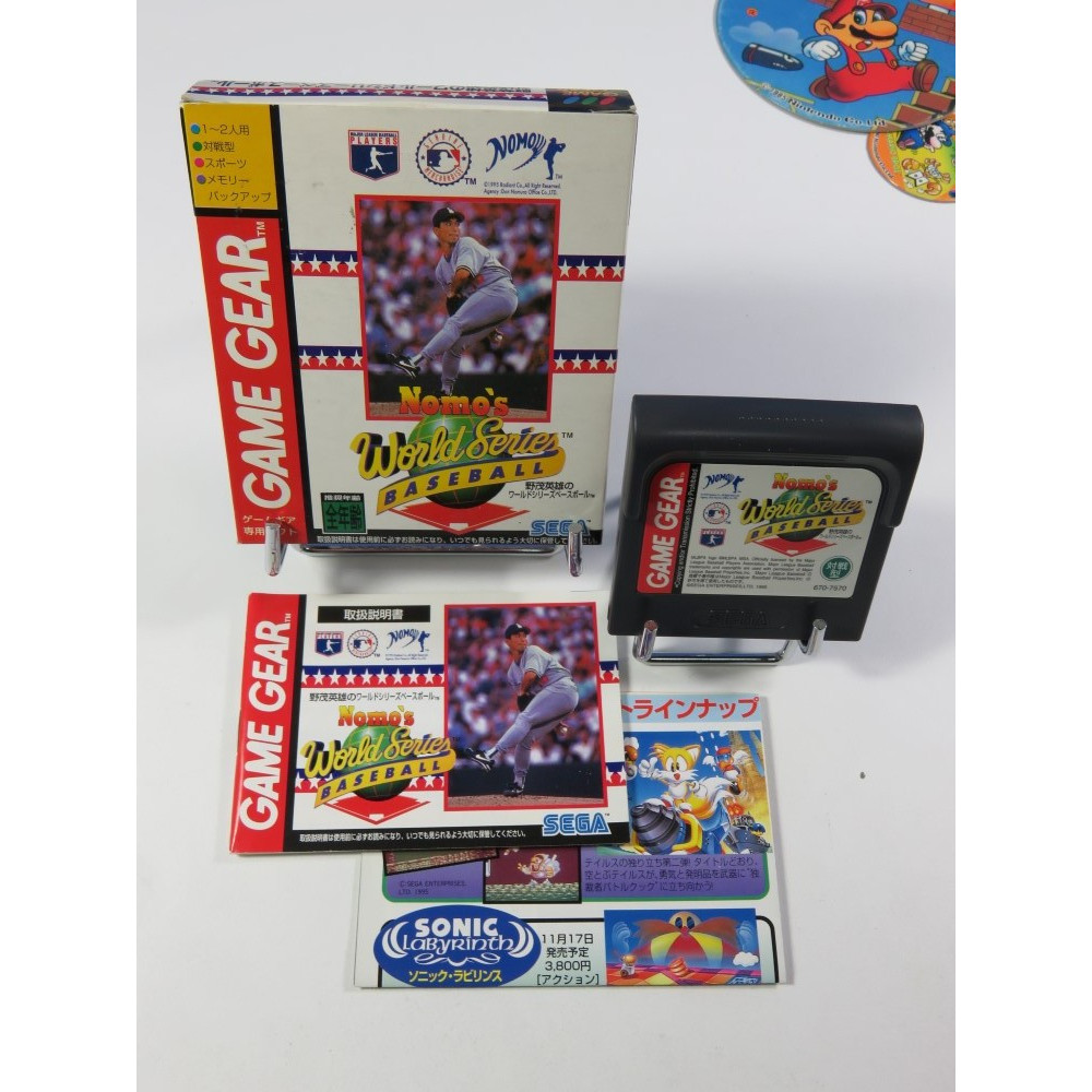 NOMO S WORLD SERIES BASEBALL SEGA GAMEGEAR JPN (COMPLET - VERY GOOD CONDITION)