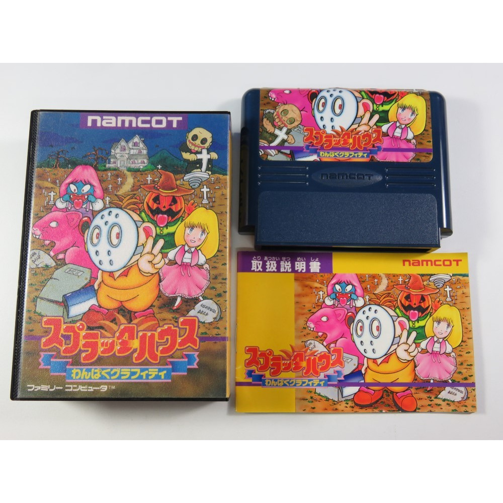 SPLATTERHOUSE WANPAKU GRAFFITI FAMICOM JPN (COMPLET-GOOD CONDITION) NAMCOT-NINTENDO FC