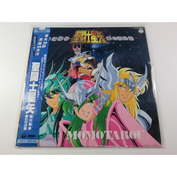 VINYLE SAINT SEIYA GALAXIAN WARS LP RECORD JPN (VERY GOOD CONDITION WITH OBI) CHEVALIERS DU ZODIAQUE