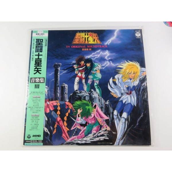 VINYLE SAINT SEIYA TV ORIGINAL SOUNDTRACK LP RECORD JPN (VERY GOOD CONDITION WITH OBI) CHEVALIERS DU ZODIAQUE