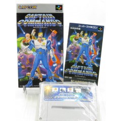 CAPTAIN COMMANDO SFC NTSC-JPN OCCASION