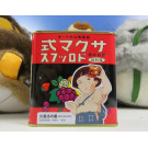 SAKUMA DROPS, JAPANESE FRUITS FLAVOR HARD CANDY, HOTARU NO HAKA-GHIBLI-GRAVE FIREFLIES-TOMBEAU LUCIOLES
