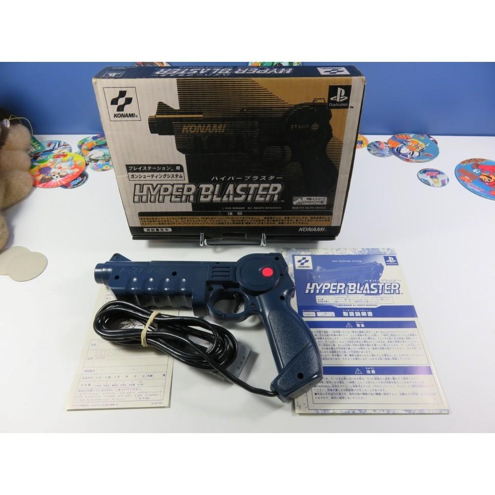 SONY PLAYSTATION 1 (PS1) HYPERBLASTER GUN CONTROLLER SLPH 00014 JPN (COMPLET - GREAT CONDITION) (KONAMI)
