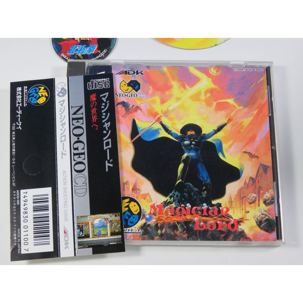 MAGICIAN LORD NEOGEO CD JPN (COMPLET WTH SPINCARD,GREAT CONDITION) SNK ADK 1990 ACTION SHOOTING