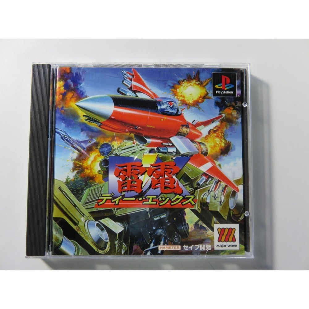 RAIDEN DX PS1 NTSC-JPN OCCASION ( COMPLETE WITH SPIN CARD )