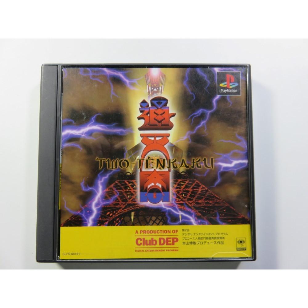 TWO-TEN KAKU PS1 NTSC-JPN OCCASION (COMPLETE-VERY GOOD CONDITION) SHMUP 1995
