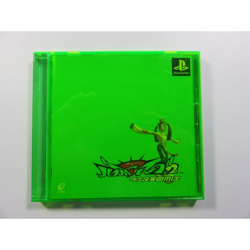 BUST A MOVE 2: DANCE TENGOKU MIX PS1 NTSC-JPN OCCASION (+SPIN CARD) SKELETON GREEN CASE