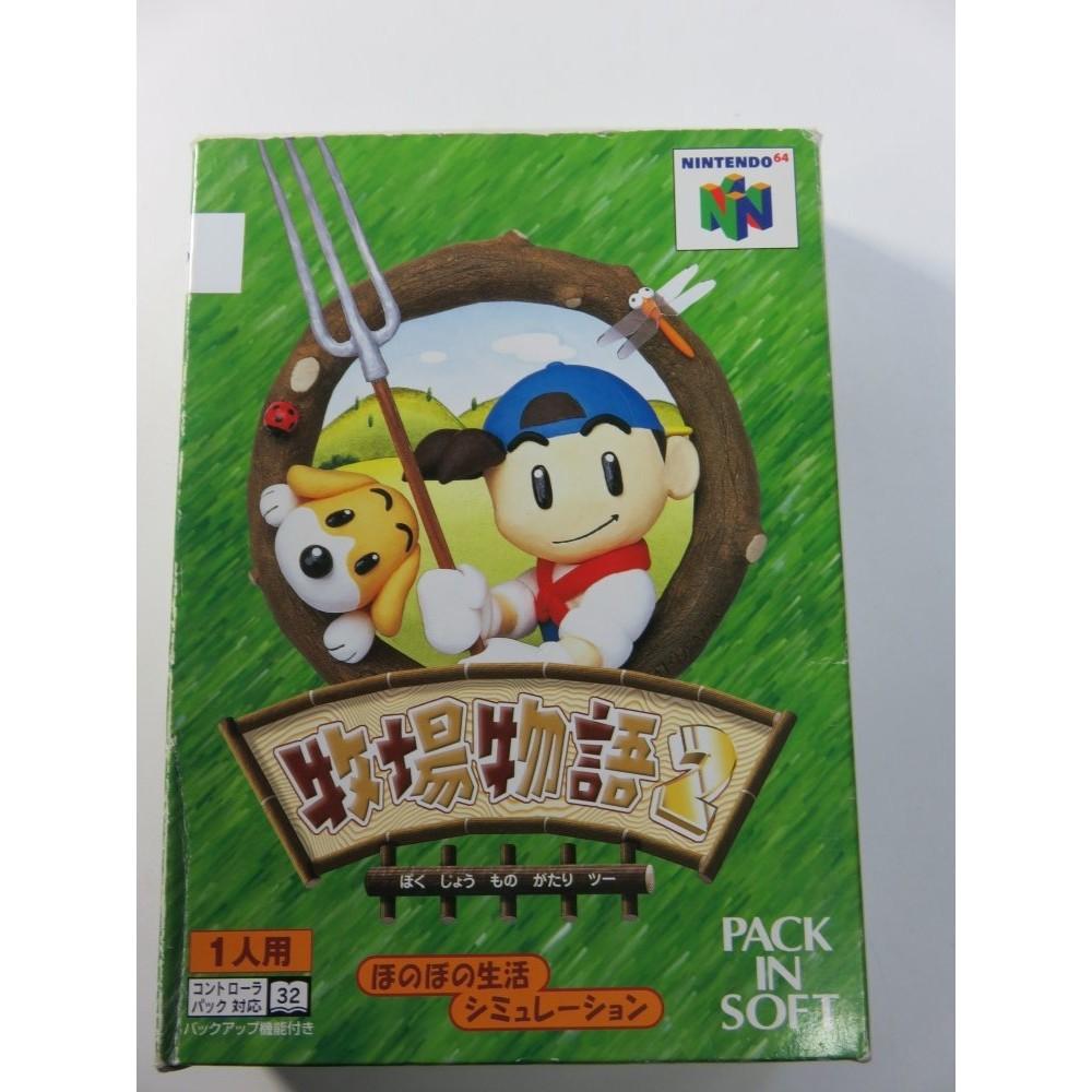 BOKUJO MONOGATARI 2 NINTENDO 64 NTSC-JPN OCCASION