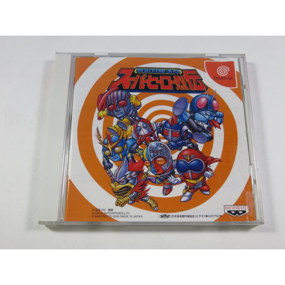SUPER HERO RETSUDEN SEGA DREAMCAST (DC) NTSC-JPN (COMPLET - VERY GOOD CONDITION) (WITH SPINE CARD)