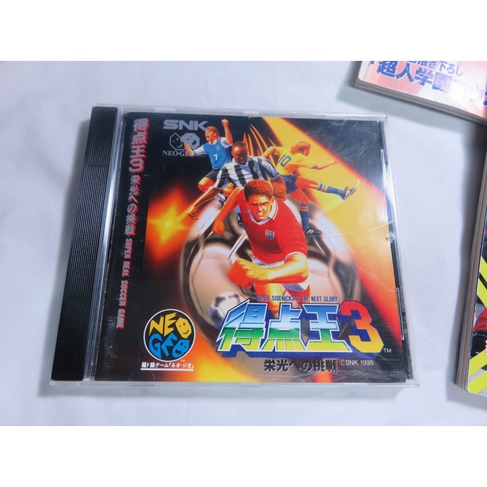 SUPER SIDEKICKS 3 THE NEXT GLORY NEOGEO CD JPN OCCASION