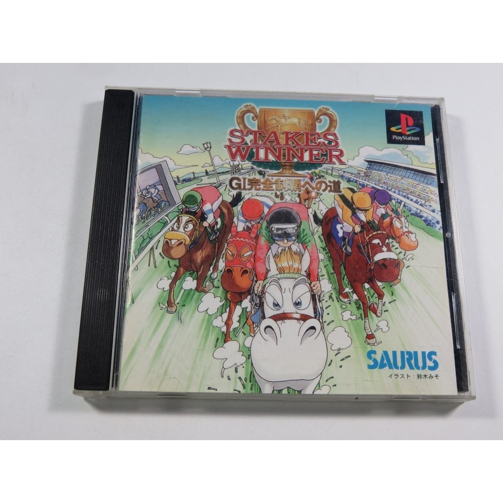 STAKES WINNER: G1 KANZEN SEIHAHE NO MICHI SONY PLAYSTATION 1 (PS1) NTSC-JPN (COMPLET - GOOD CONDITION)