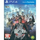 RYU GA GOTOKU ISHIN! PS4 ASIAN OCCASION