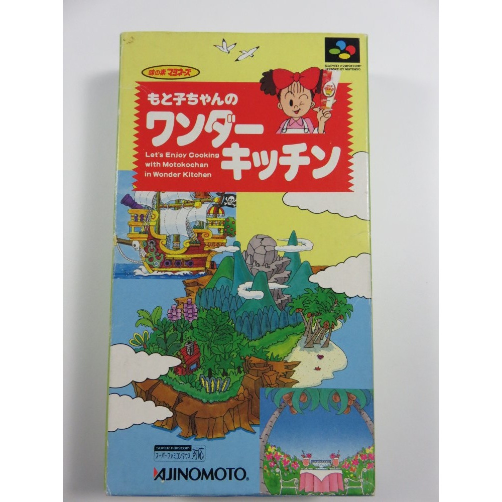 MOTOKO CHAN NO WONDER KITCHEN SUPER FAMICOM NTSC-JPN OCCASION (COMPLETE-GOOD CONDITION) AJINOMOTO